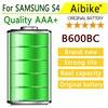 Aibike Mobile Phone Battery 5650mAh B600BC For Samsung S4 I9502 I9508 I9506 I9500 I9505 I959 Battery