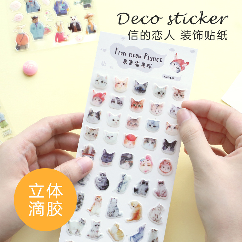 Cute Pet Lover Cats Coffee Decorative Adhesive 3D PVC Stickers Diy Diary Scrapbooking Seal Sticker Stationery School Supplies