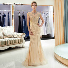 01bfce5399cc1 High Quality Modest Engagement Dress Promotion-Shop for High Quality ...