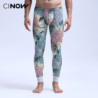 2017 Hot New Men S Cotton Thermal Underwear Long Johns Autumn And Winter Sexy Warm Casual