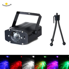 LED Stage Light Water Wave Ripples Laser Projector Lamp Auto Flash Sound Activated LED Disco Dj Aquarium Party Stage Lighting