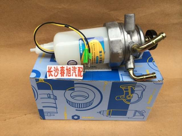 Online Shop AUTO truck tractor diesel fuel filter assembly for Isuzu