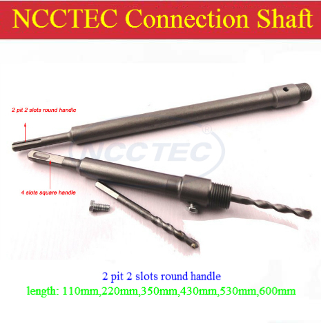 ФОТО [2 pit 2 slots round handle] 350mm 14'' long SDS connection shaft pole NCP3502P for wall drill bits | FREE shipping FREE gift