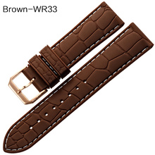 MAIKES High Quality Brown Women Soft Rubber Watchband Silver Buckle Dive Sports