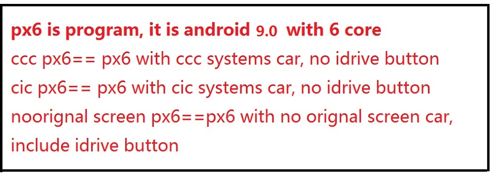 px6说明