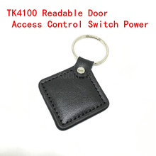 TK4100 Chip (High- Grade Leather )125KHZ RFID Proximity ID Token Keyfob Keychains for Access Control Switch Power