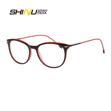 New Arrival SHINU Brand Progressive Multi Focus Lens Reading Glasses Women Fashion Reader For Long Distance And Short Distance