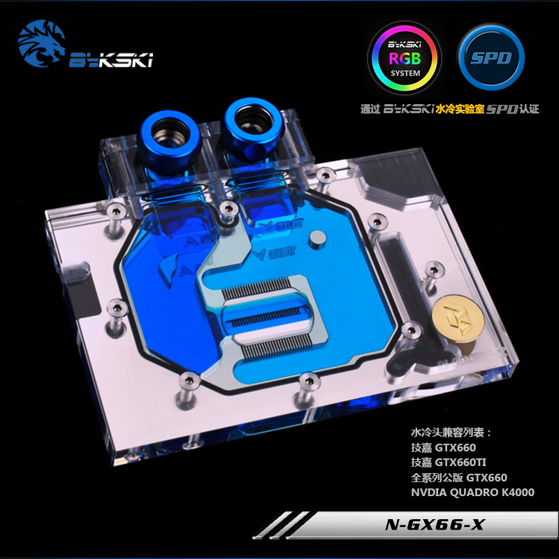 Bykski N-GX66-X VGA Water Cooling Block for Reference GTX660Bykski N-GX66-X VGA Water Cooling Block for Reference GTX660