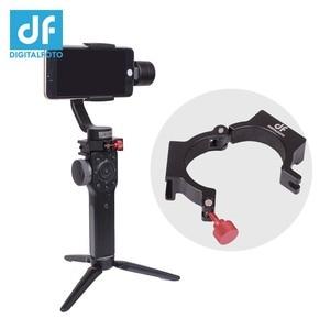 Image 2 - Anel de extensão adaptador digital df, clipe de anel de formiga com sapato frio para zhiyun, suave, 4 cardan, microfone de montagem/luz led/monitor