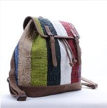 Marque femmes en cuir sac à dos élégant coloré rayé patchwork sac à dos pour femmes hiéroglyphique gaufrage dames sac à dos