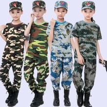 Детская Военная спортивная одежда комплект камуфляжной одежды Детская военная форма детский армейский костюм сценический костюм