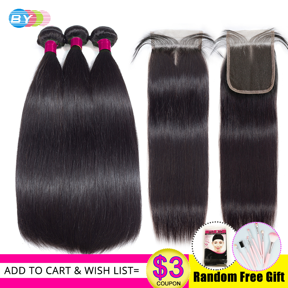 BY Straight Hair Bundles With Closure Hair Extension Human Hair Bundles With Closure Brazilian Hair Weave