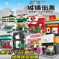 Serie de la ciudad mini calle modelo de la tienda de apple store mcdonald de bloques de construcción de juguetes educativos para niños de regalo de navidad de cumpleaños