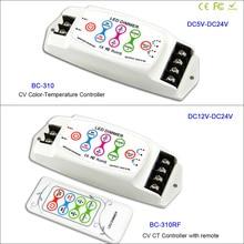 BC 310RF 2 channel CV Color temperature led controller wireless RF remote for DC12V-24V 5050 strip tape light