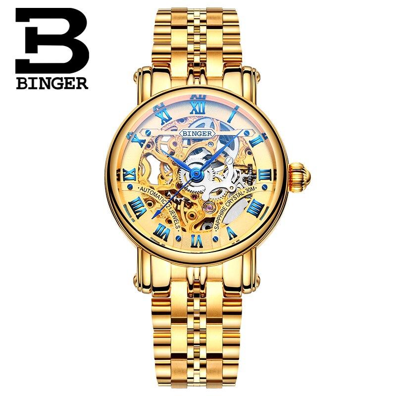 스위스 럭셔리 여성 시계 binger 브랜드 중공업 기계식 손목 시계 사파이어 전체 스테인레스 스틸 B 5066L3-에서여성용 시계부터 시계 의  그룹 3