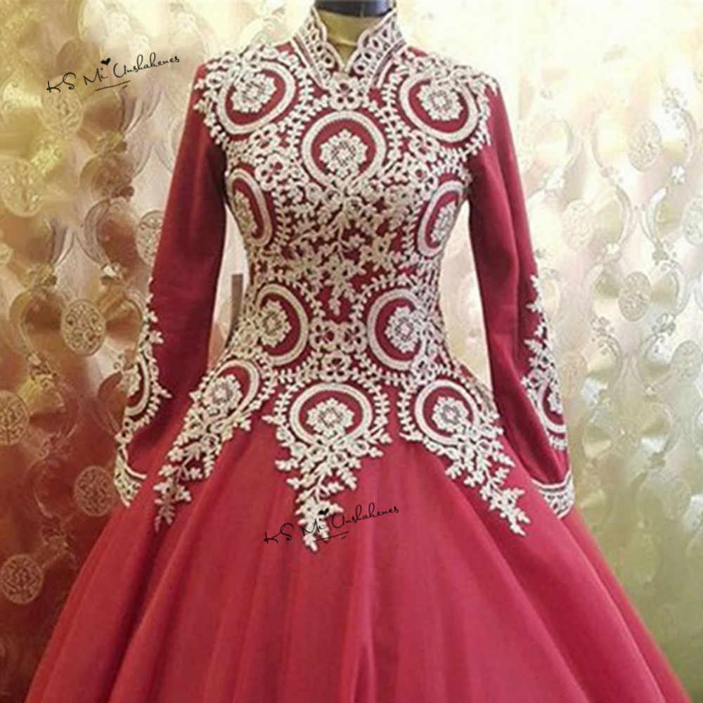 High Neck Long Sleeve Muslim Wedding Dress 2018 Hijab Saudi Arabia