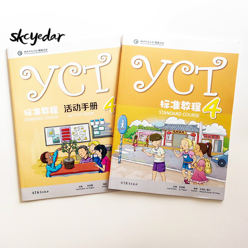 YCT Standard Course 4 Chinese Textbook +Activity Book4 For Entry Level Primary School And Middle School Students From Overseas