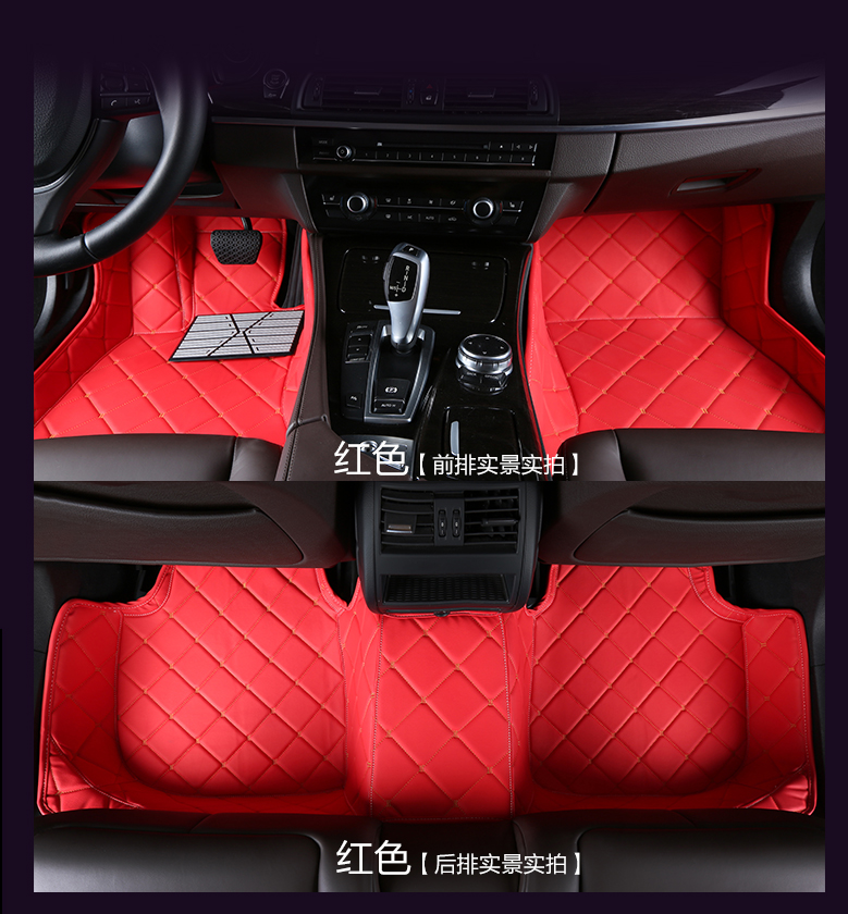 special car ottomans surrounded wholy car floor mats for tesla model s lincoln jaguarxe xf xjl. Black Bedroom Furniture Sets. Home Design Ideas