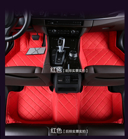 special car Ottomans surrounded wholy car floor mats for Tesla MODEL S Lincoln JaguarXE XF XJL PVC / PU /PVC