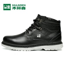 Mulinsen Winter Men's Sports Hiking Shoes Black/Blue/Brown Sport Shoes inside Plush Wear Non-slip Outdoor Sneaker 260113