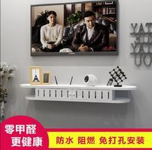 Простая неперфорированная приставка подставка для подвешивания на стену гостиная настенная стойка для спальни маршрутизатор коробка для хранения ТВ шкаф
