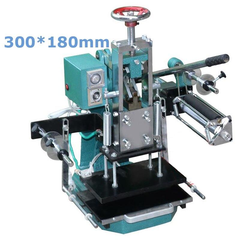 Ручная машина для горячего тиснения фольгой 300*180 мм печатная машина логотипа 110 В/220 В машина для прессования кожи