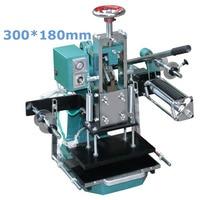 Manual Hot Foil Stamping Machine 300*180mm Logo Printing Machine 110V/220V Leather Pressing Machine