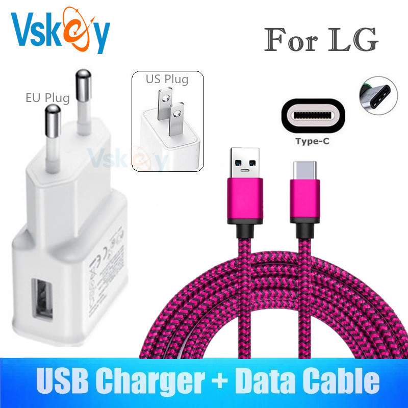 VSKEY 2A USB Wall Charger For LG G7 G6 G5 Q6 Q8 V30 V20 V30s Type C Cable Travel Adapter For HTC 10 Pro U11 U Ultra U Play