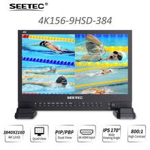 Seetec 4K156-9HSD-384 15.6 Inch IPS UHD 3840x2160 4K Broadcast Monitor with 3G-SDI HDMIx4 Quad Split Display Director Monitor(China)