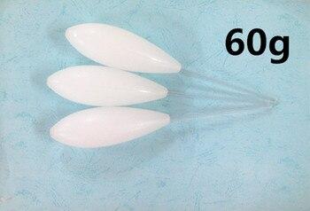 בומבט צף גדול וכבד במשקל 60G