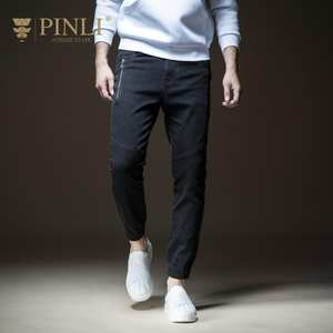 Pinli Mens Jeans Foot-Trousers Designer New The Autumn Fake of Made B183616411 Cultivate
