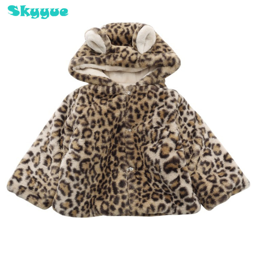 Free shipping baby leopard clothes winter kids fur coat kids leopard jacket cute coats for kids toddler girl coats комбинезоны и полукомбинезоны idea kids ползунки высокие cute girl