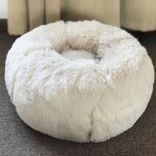 Pet мягкие плюшевые круглый собачьи матрасы-лежанки теплый хлопок матрац для кошек шезлонге спит кровать для малых и средних собак дышащий Подушка Питомник