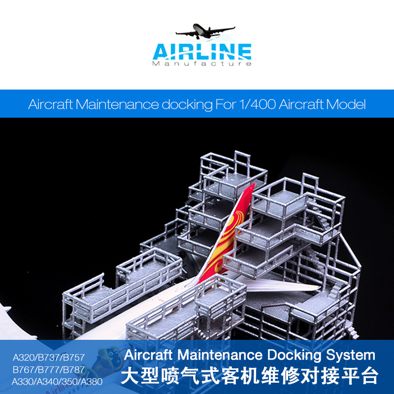 1: 400 Airport Facilities Airport Model Ground Maintenance Service Maintenance Ladder Aircraft maintenance docking axk sc8uu scs8uu slide unit block bearing steel linear motion ball bearing slide bushing shaft cnc router diy 3d printer parts