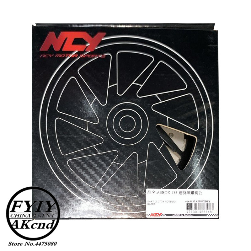 Image 5 - Motorcycle Clutches For AEROX 155 NVX 155 NMAX 155 Motorcycle accessories Engine Clutch
