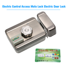 Electric lock castle & gate lock Access Control system Electronic integrated RFID Door Rim lock with ID reader 125khz