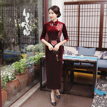Fashion Red Flower Cheongsam Long Velvet Qipao Dress Women Chinese Traditional Dresses Robe Orientale Collars