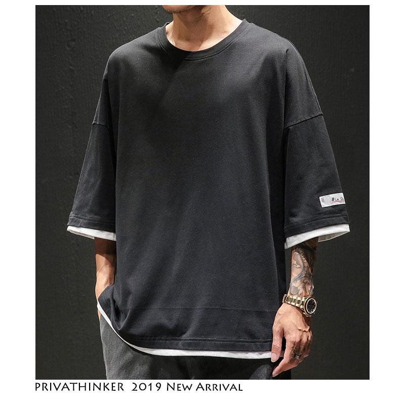 Privathinker Мужские футболки в японском стиле из двух частей, уличная одежда 2019, Мужская футболка в стиле хип хоп с круглым вырезом, повседневная мужская однотонная летняя футболка-in Футболки from Мужская одежда