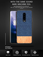 Phone Case Back Case Cover For oneplus 7 pro 1+7 pro Ultra Thin Shockproof Full Protectiver Cases Business Phone Cases for 1+7