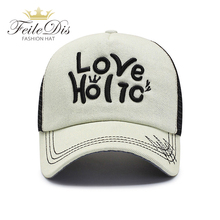 [FEILEDIS] Men Women Summer Snapback Quick Dry Mesh Baseball Cap Sun Hat Bone Breathable Trucker Hats JMM-16