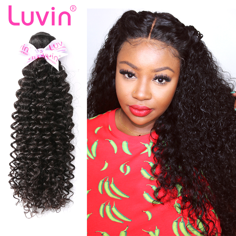 Luvin Mongolian Kinky Curly Hair 100% Remy Human Hair Weave Bundles Natural Color 8