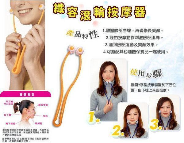 Elastic face-lift massage wheel massage stick roller massage device