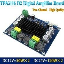 Nova tpa3116d2 duplo canal estéreo de alta potência amplificador de potência de áudio digital placa 2*120w