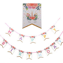 1set Glittering Unicorn Happy Birthday Banner Pennant wedding Party Decor supplies Flags Baby Shower Girls boys Party decor(China)