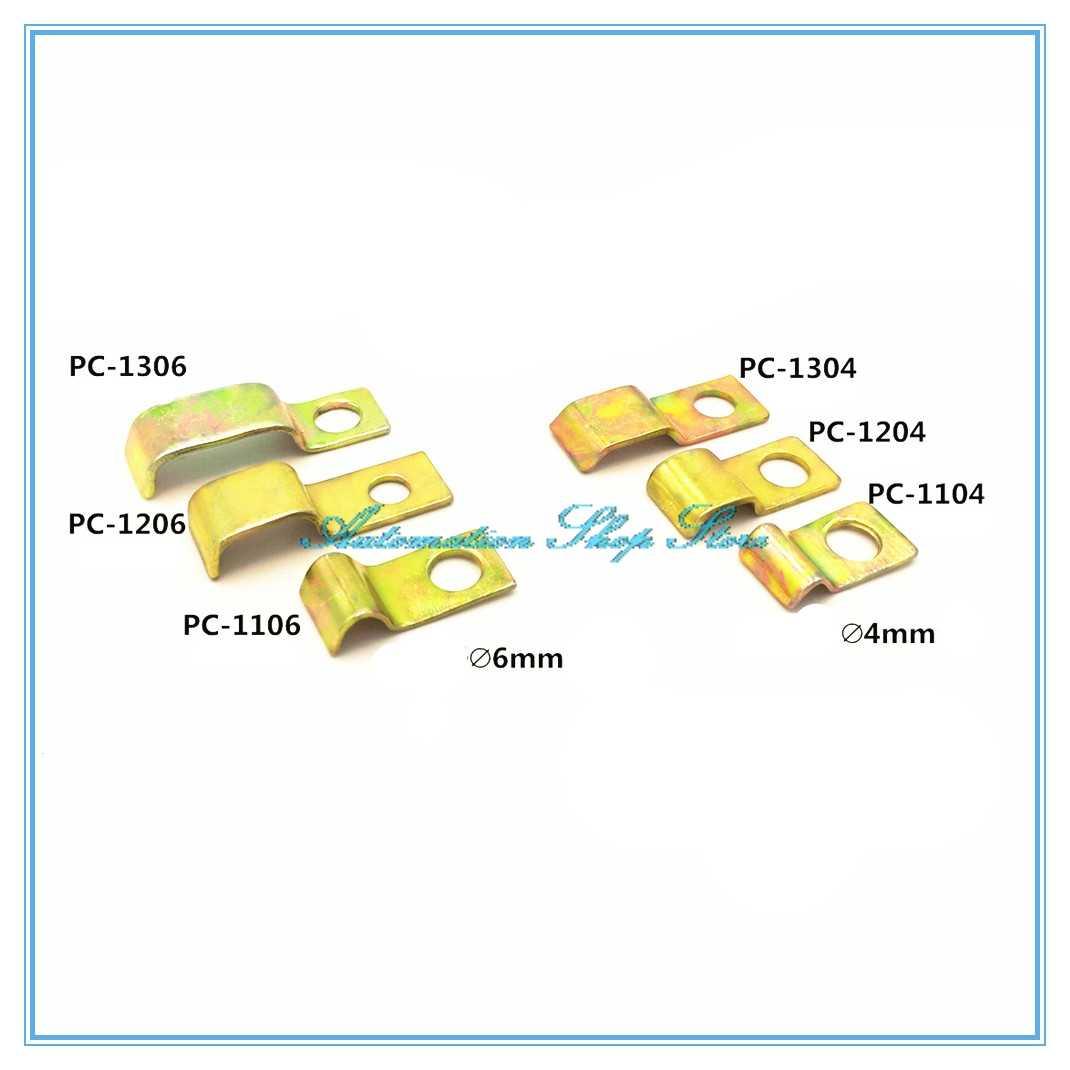 PC チューブクランプチューブクランプオイル回路アクセサリー 4 ミリメートル 6 ミリメートルナイロンチューブクリップ油圧継手