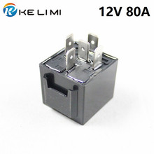 Mini Sealed 5pins relays Automobile Silver alloy 5Pins 80A relay, coil voltage DC12V car Relays  20pcs/lot Free Shipping