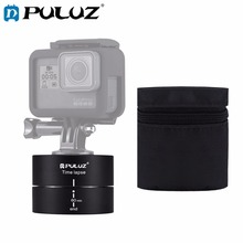 цена на PULUZ Camra Time lapse 360 Panoramic Panning Rotation 60/120 Minutes Gopro Stabilizer Tripod Head Adapter Timelapse