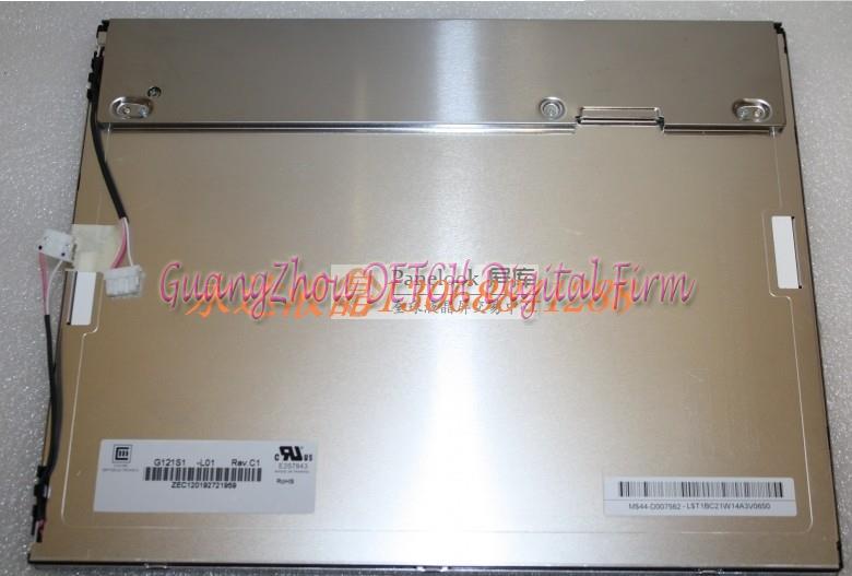 все цены на  Industrial display LCD screen Original 12.1