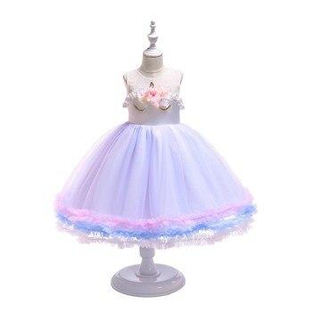Unicorn Sleeveless Princess Dress