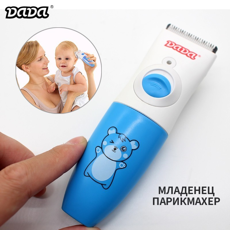 Efficient Professional Baby Boy Electric Hair Clipper For Kids Children Powerful Mini Mute Hair Clipper Trimmer Usb Electric Hairdressing Back To Search Resultsmother & Kids Hair Care